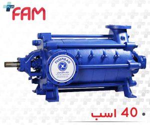 پمپ پمپیران WKL80/6 با موتور 30 کیلو وات 40اسب