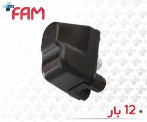 کلید اتوماتیک ایتال تکنیکا PM/12 با فشار 12 بار