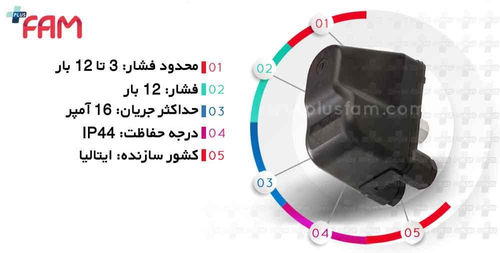 مشخصات فنی کلید اتوماتیک Italtecnica مدل PM/12