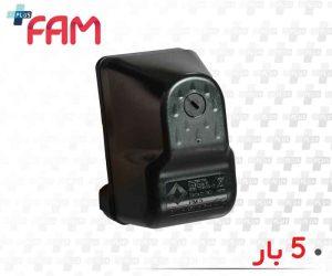 کلید اتوماتیک ایتال تکنیکا PM/5 با فشار 5 بار
