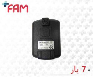 کلید اتوماتیک اسکوار دی FYG 22 با فشار 7 بار