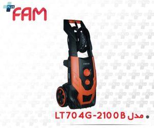 کارواش خانگی ایمر LT704G-2100B توان 2100 وات 140 بار