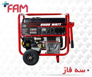 موتور برق جیانگ دانگ مدل JD8500THEBT سه فاز 8.5 کیلووات