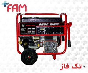 موتور برق جیانگ دانگ JD8500THEB توان 8.5 کیلووات