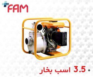 موتور پمپ بنزینی کوشین روبین SE-50X