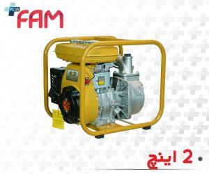 موتور پمپ نفت و بنزینی لوبن RBK-205K 2 اینچ