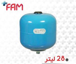 منبع تحت فشار کاوش 28 لیتری