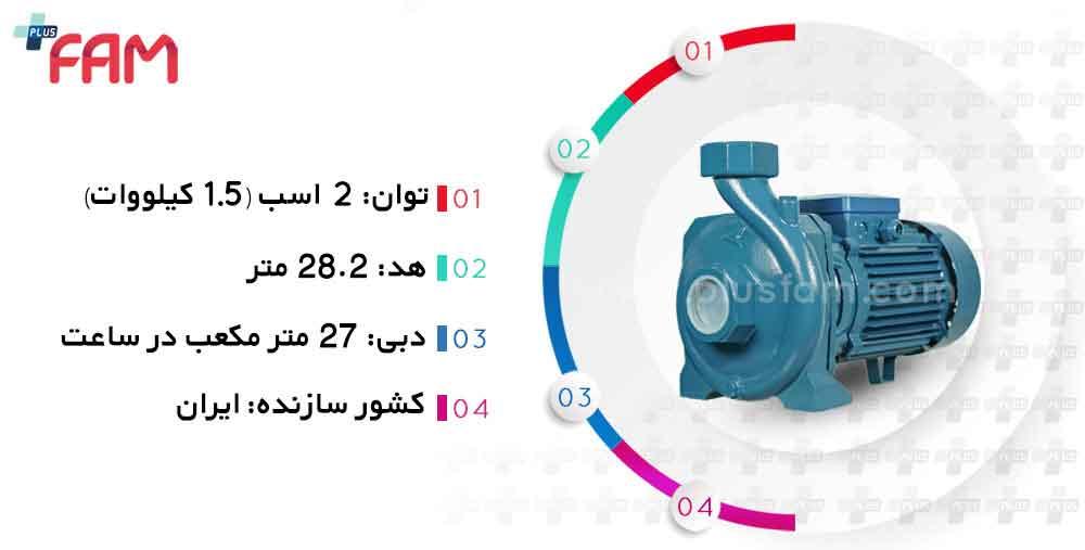 مشخصات فنی پمپ پنتاکس CHT210