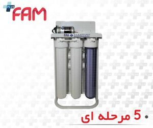 cck-semi-industrial-water-purifier-5-stage-200g-ro200gp36s